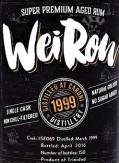 weiron (2)