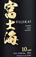 fujikai10.jpg