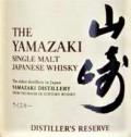 yamazaki (2).jpg