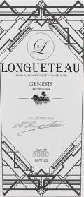 longu7351 (2)